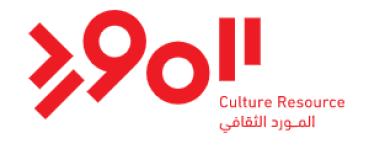 ماجستير السياسات الثقافية والإدارة الثقافية لمن يرغب