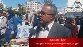 العربية الفلسطينية: التطبيع الإماراتي الإسرائيلي تمرير لصفقة القرن