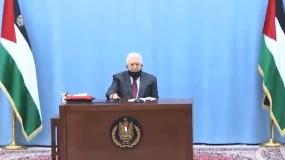 الرئيس عباس: صامدون وواثقون من النصر ونستحق العدالةَ لقضيتِنا