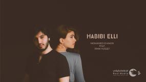 حبيبي قلّي ديو غنائي جديد للفنان محمد شاكر وريما يوسف