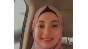 """الفلسطينية """"سيرين الفروخ"""" تحصل على أعلى معدل بالثانوية العامة في الإمارات"""