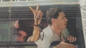 الجبهة الشعبية تنعي المناضل / جبر القيق وتؤكد أنها جريمة غادرة لن تمر دون عقاب