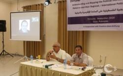"""""""بال ثينك"""" تنظم جلسة مع عريب الرنتاوي حول """"الاردن وخطة الضم الإسرائيلية"""