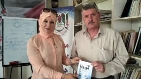 كورونا رواية في قطاع غزة