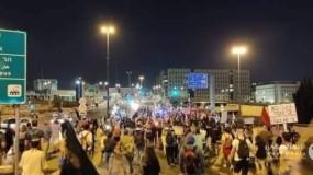 """المظاهرات المناهضة لـ""""نتنياهو"""" تتواصل في القدس"""