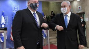 بومبيو يرحّب بالاتفاق بين لبنان وإسرائيل بشأن ترسيم الحدود البحرية وسوريا تعلن رفضها