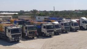 الاحتلال يعلن عن تسهيلات جديدة لقطاع غزة