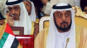رئيس دولة الإمارات يُصدر مرسوماً بإلغاء قانون مقاطعة الاحتلال الإسرائيلي