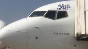 تسيير أول رحلة جوية رسمية بين إسرائيل والإمارات  ..تمر بالمجال الجوي الأردني و السعودي..