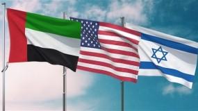 بيان ثلاثي إماراتي أمريكي إسرائيلي بشأن معاهدة السلام يدعو لتعليق ضم أراضي فلسطينية