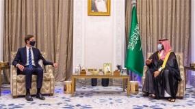 بن سلمان وكوشنر: ضرورة استئناف المفاوضات بين الجانبين الفلسطيني والاسرائيلي لتحقيق السلام العادل والدائم