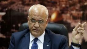 عريقات: الرئيس عباس أعطى تفويضًا كاملًا وواضحا لكافة الفصائل على مخرجات اللجان