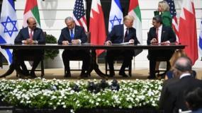 توقيع اتفاقية التطبيع بين الإمارات والبحرين والاحتلال الإسرائيلي في البيت الأبيض