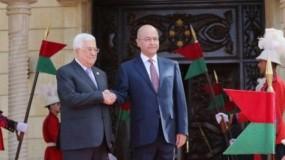 الرئيس العراقي: نؤكد على أهمية ايجاد حل عادل وشامل للشعب الفلسطيني
