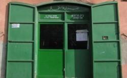 في يوم الصيادلة العالمي.. أول صيدلية في فلسطين تأسست قبل النكبة بـ 24 عاماً