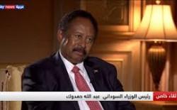 حمدوك: التطبيع مع إسرائيل معقد ويحتاج إلى نقاش..ولا يجب ربط رفع السودان من قائمة الإرهاب به