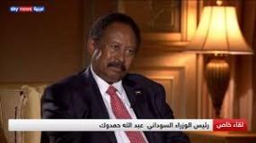 حمدوك يطالب واشنطن برفع الخرطوم من قائمة الإرهاب .. ووفد سوداني غير رسمي يزور   دولة الاحتلال الإسرائيل