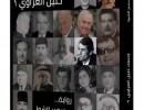 خليل الغزاوي .. هوية وطن !!