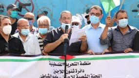 وقفة شعبية في غزة احتجاجًا على تقليصات الوكالة وتهربها من مسؤولياتها تجاه اللاجئين