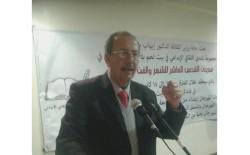 نص للشاعر /عبد الناصر صالح