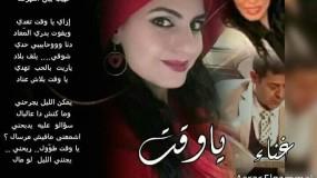 تسجيل أغنية  ( الوقت عدى )...للشاعرة نرجس عمران