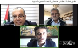 وزارة الثقافة تطلق فعاليات ملتقى فلسطين للقصة العربية إلكترونياً