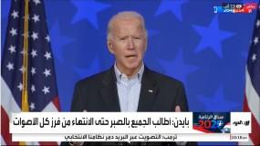 واشنطن بوست: قوات الحماية السرية تتوجه إلى محل إقامة بايدن تمهيدًا لإعلانه رئيسًا لأمريكا