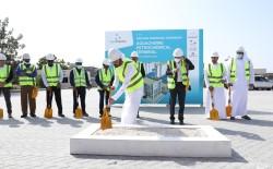 أكواكيمي تبدأ ببناء محطة بتروكيماويات بقيمة 40 مليون دولار أمريكي في ميناء جبل علي