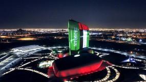 بيان سعودي إماراتي مشترك حول إصدار عملة رقمية موحدة للبلدين..