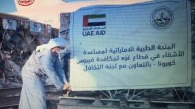 الإمارات ترسل طائرة مساعدات طبية ثالثة لقطاع غزة