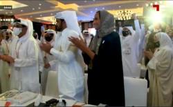 قطر تفوز باستضافة دورة الألعاب الآسيوية آسياد 2030