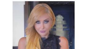 دار النخبة تصدر رواية «سجينة بين قضبان الزَّمن» للكاتبة زينة جرادي
