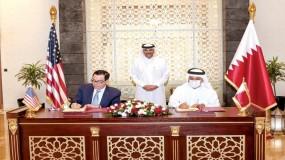 لجنة مشتركة لإقامة المنتدى القطري الأمريكي للاقتصاد والاستثمار 2021