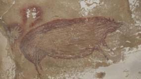 عمره أكثر من 45 ألف عام.. العثور على أقدم رسم بشري لحيوان