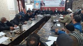 اجتماع للوجهاء في اللجنة الشعبية لمناقشة تقليصات الأونروا