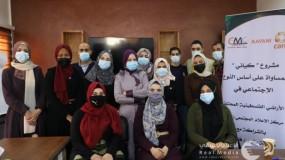"""""""الإعلام المجتمعي"""" ينفذ سلسلة جلسات تدريبية حول حقوق المرأة والنوع الاجتماعي"""