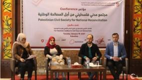 """مؤتمر """"مجتمع مدني من أجل المصالحة الوطنية""""."""