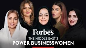 قائمة فوربس لأقوى 50 سيدة أعمال بالشرق الأوسط.. مصر والإمارات والسعودية في المقدمة