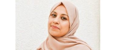 نص للشاعرة فاطمة حمزاوي