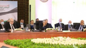 انطلاق الحوار الوطني بين الفصائل الفلسطينية لبحث ملف الانتخابات
