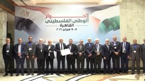 انطلاق الجولة الثانية من جلسات الحوار الوطني في القاهرة