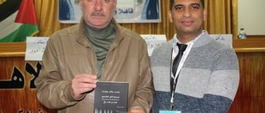 """سردية النص الشعري  في ديوان """"الفارس الذي قتل قبل المبارزة"""" للشاعر عبد الناصر صالح"""