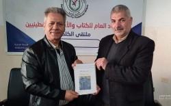 سطوة المكان في سردية حرية مؤقتة  للشاعر ناصر عطا الله