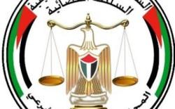 غزة: القضاء الشرعي يُصدر تعميمًا بخصوص المطلقة قبل الدخول