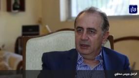 رام الله: وزارة الثقافة تعزي بوفاة الشاعر الأردني جريس سماوي