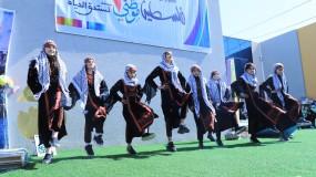 فلسطين موطني ....  انطلاق فعاليات المهرجان الثقافي في غزة 2021