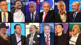 النتائج النهائية للانتخابات الإسرائيلية