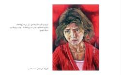 الفنان الراحل خالد عيسى ( غاب عنا حاضرا )