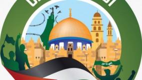 قائمة (القدس موعدنا): نرفض تأجيل الانتخابات التشريعية وندعو للالتزام بالمواعيد المقرة لها
