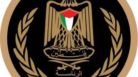 الرئاسة الفلسطينية: الاتصالات للضغط على إسرائيل لإجراء الانتخابات في القدس ستتواصل
